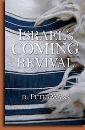 Israel's Coming Revival